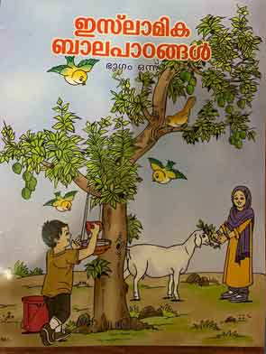 Balapadam